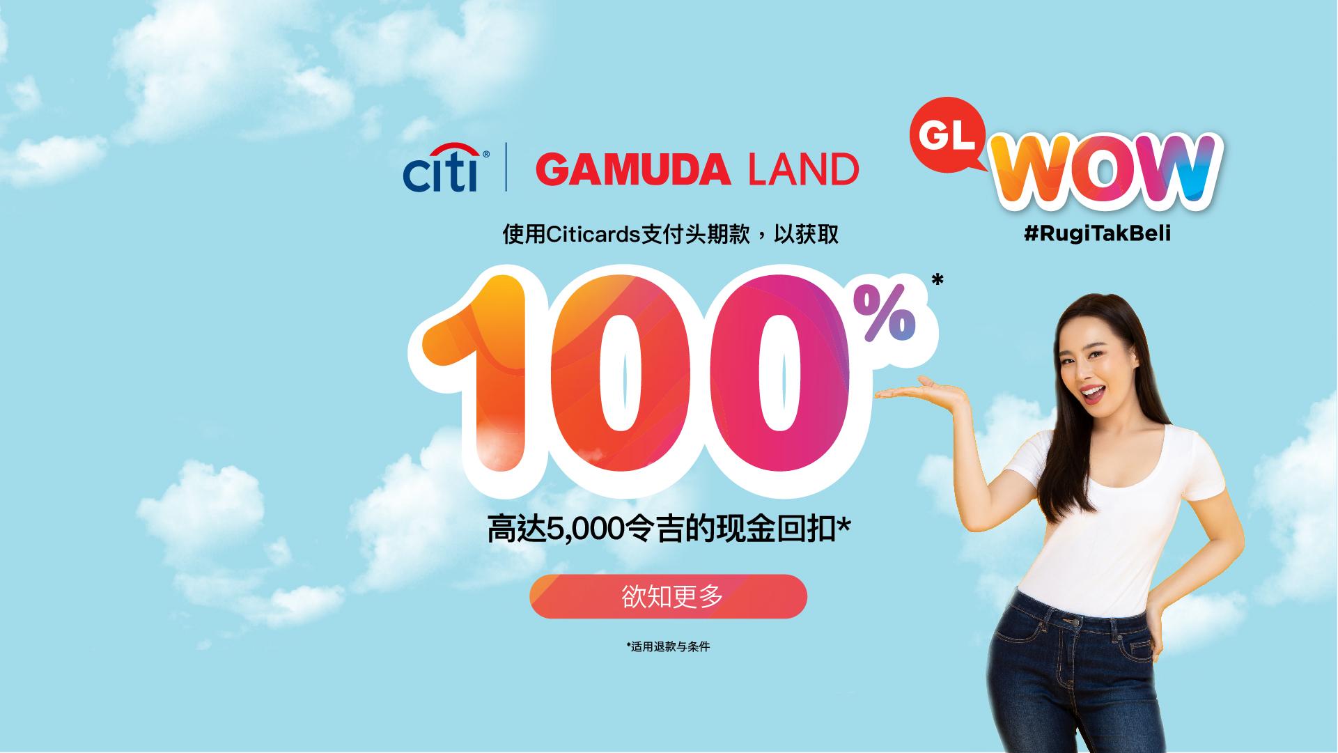 Bank Rewards   Gamuda Land